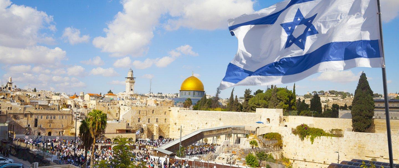 Izrael változik